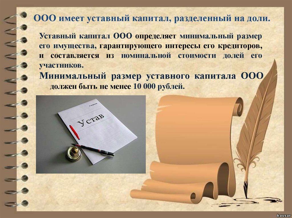 агентство юридических и риэлторских услуг