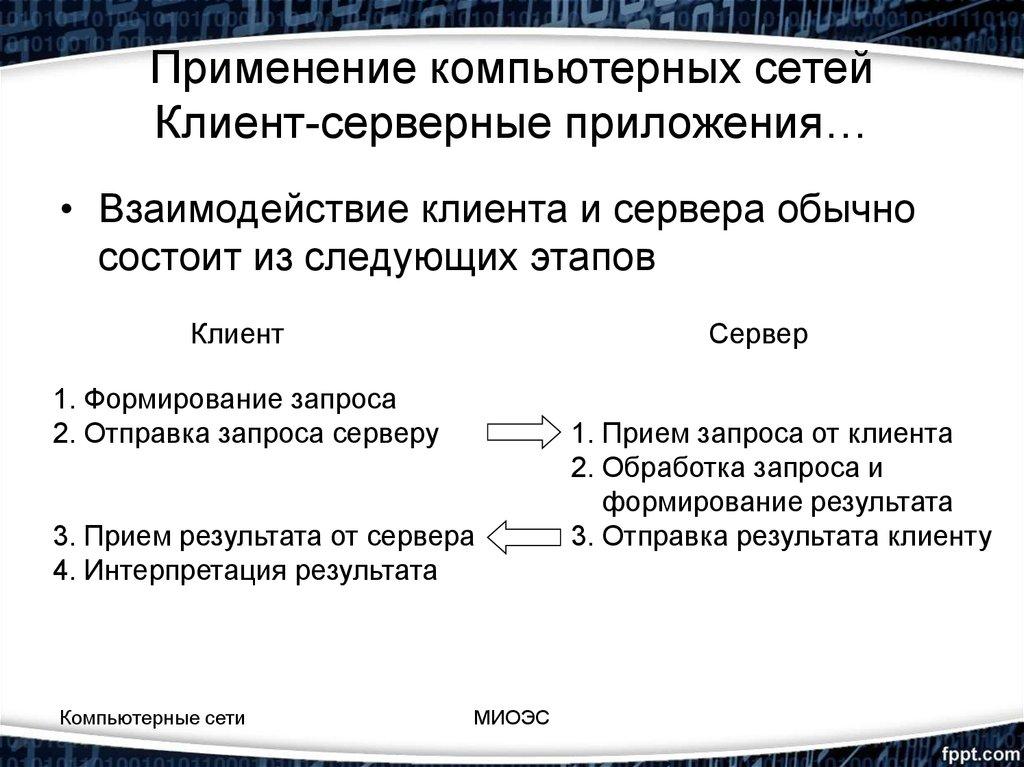 online Фонологические проблемы общего и восточного языкознания.