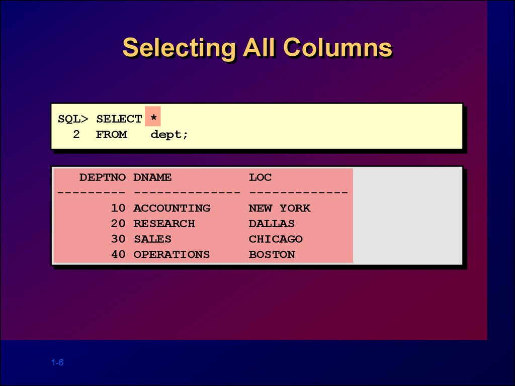 Selecting All Columns