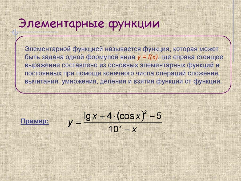 pdf Pop