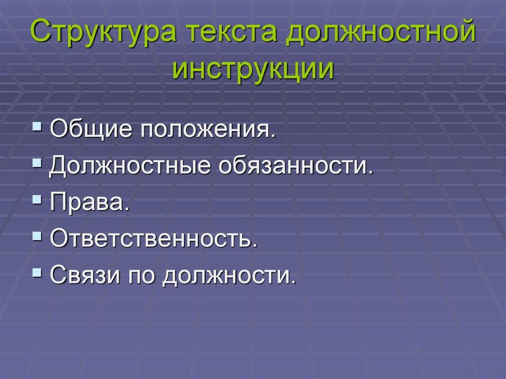 read Сергий Историческое