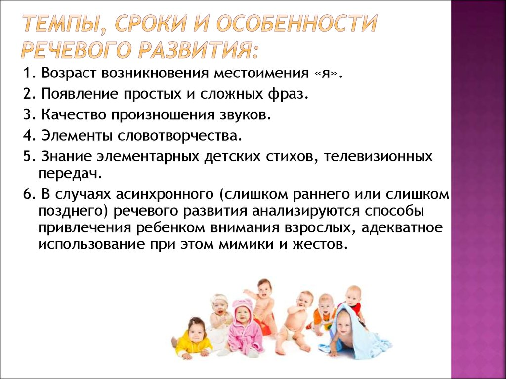 download Самоучитель