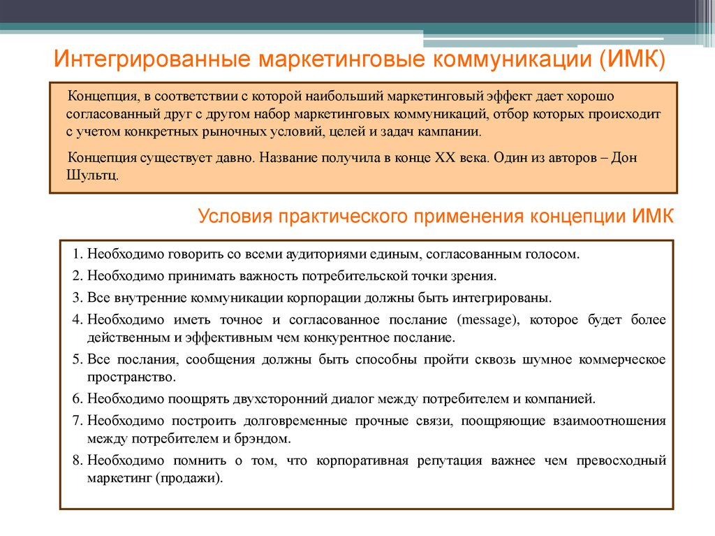 epub SOFSEM 2001: Theory and Practice
