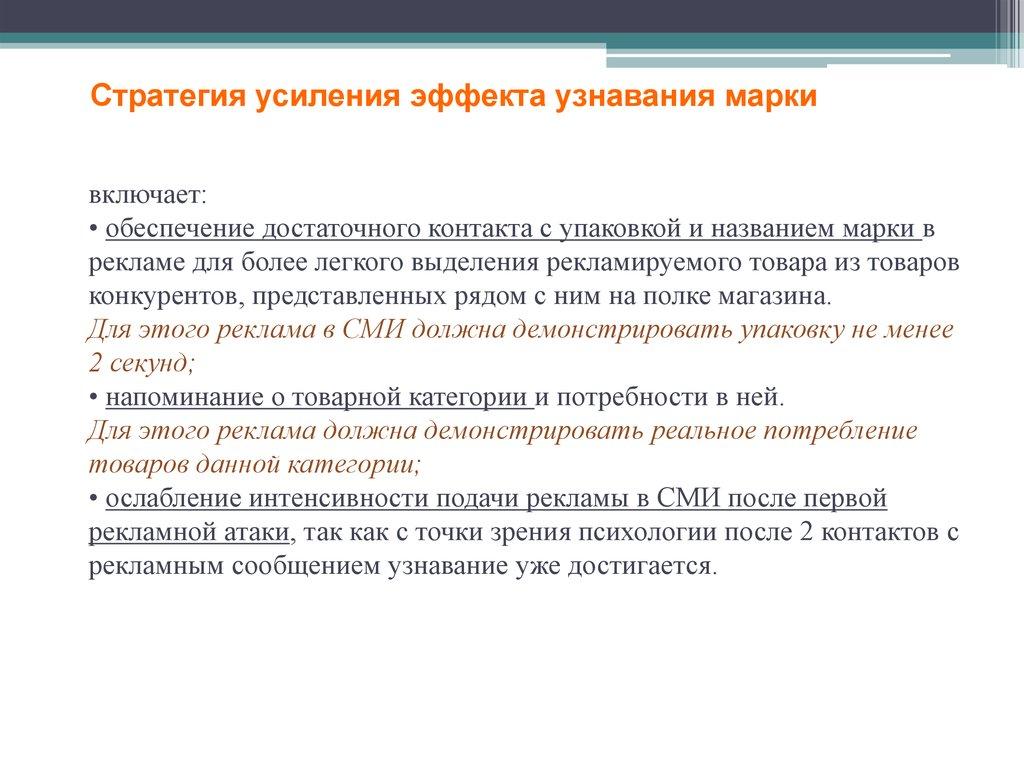 Этнические товары продажа слогон, реклама бесплатная реклама фирмы на сайтах ставропольского края