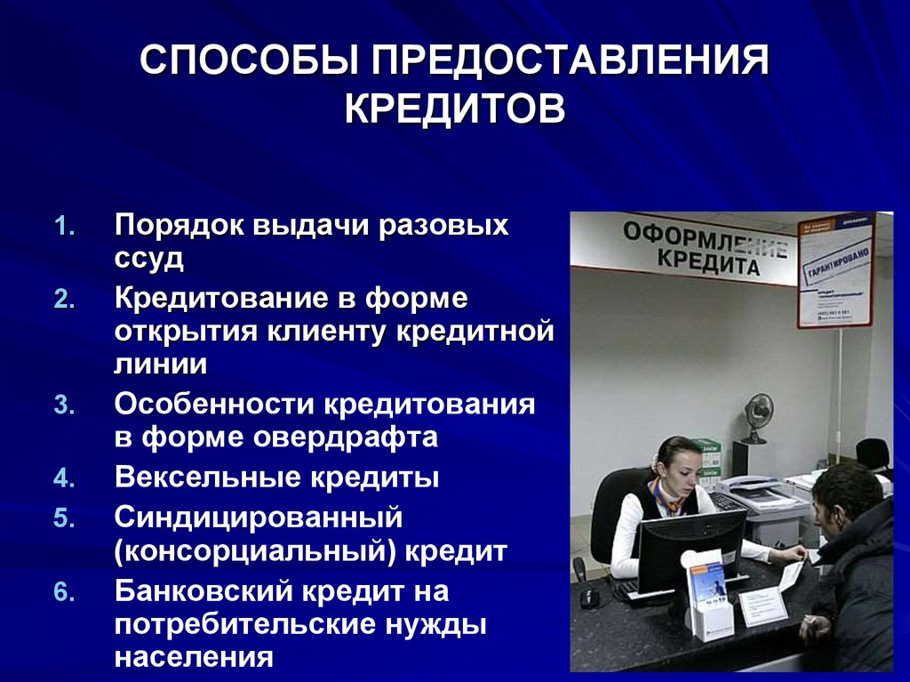 московский кредитный банк калькулятор потребительского