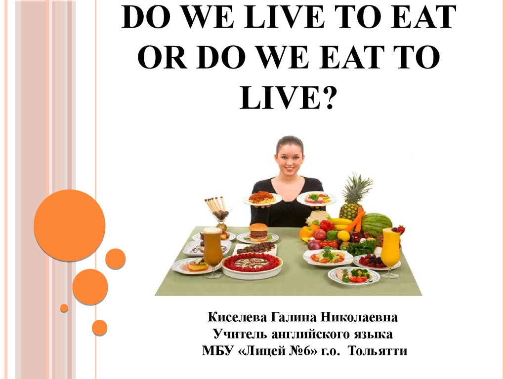 eat to live not live to eat essay