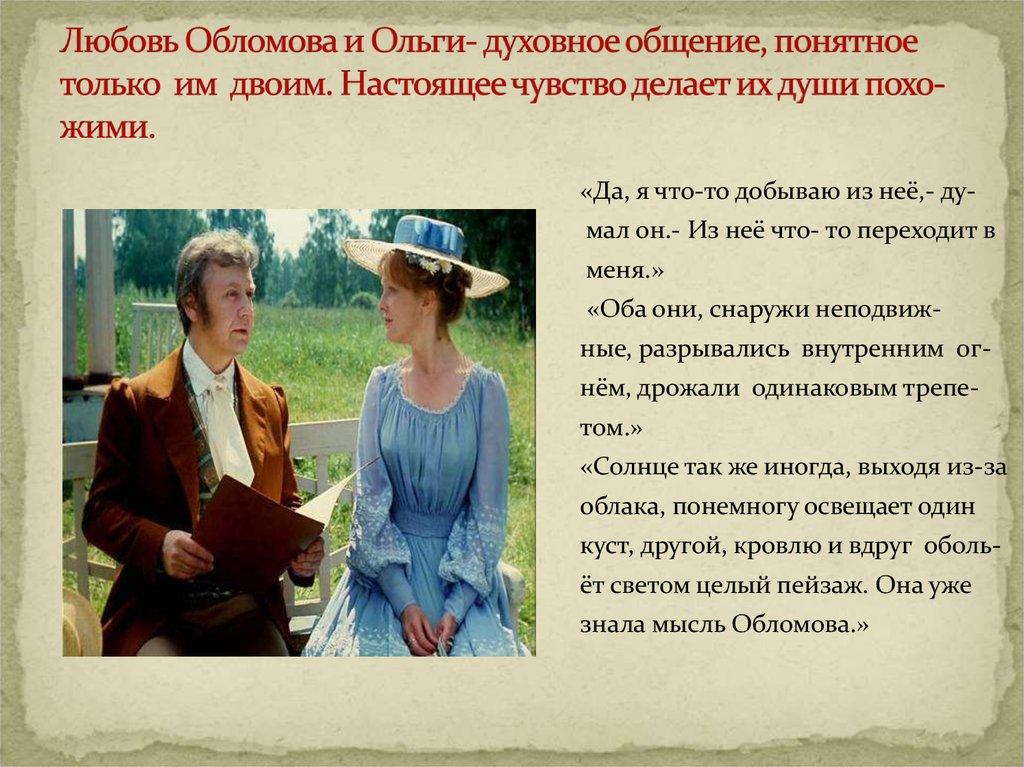 знакомства@mail.ru отзывы