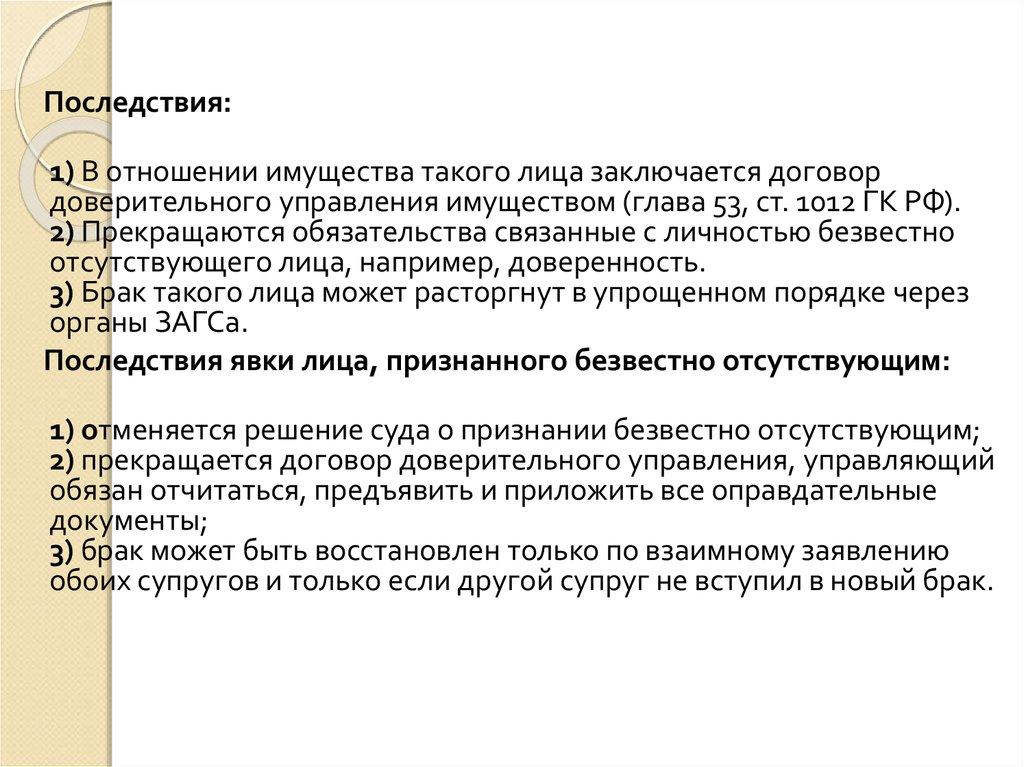 Ст 125 кас рф