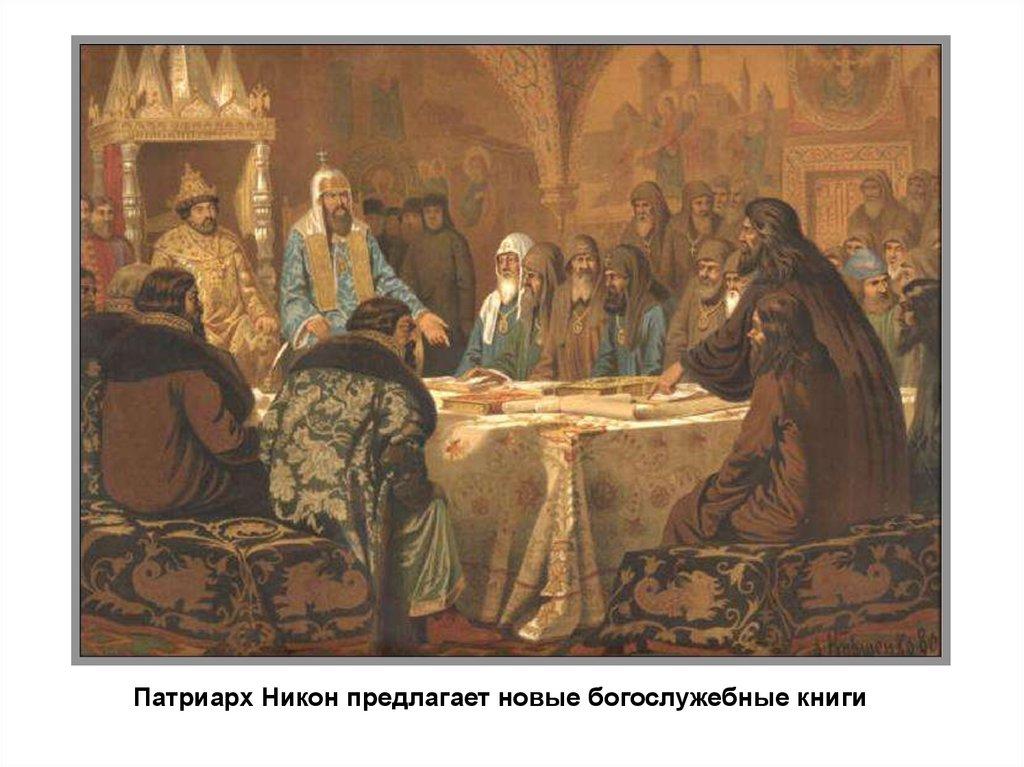 Разделение Католической и Православной церквей — Википедия