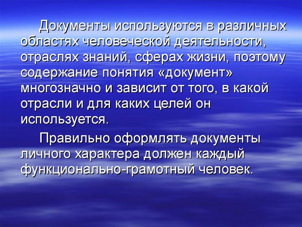 Профессиональное училище № г Волжска отчет о практике  24
