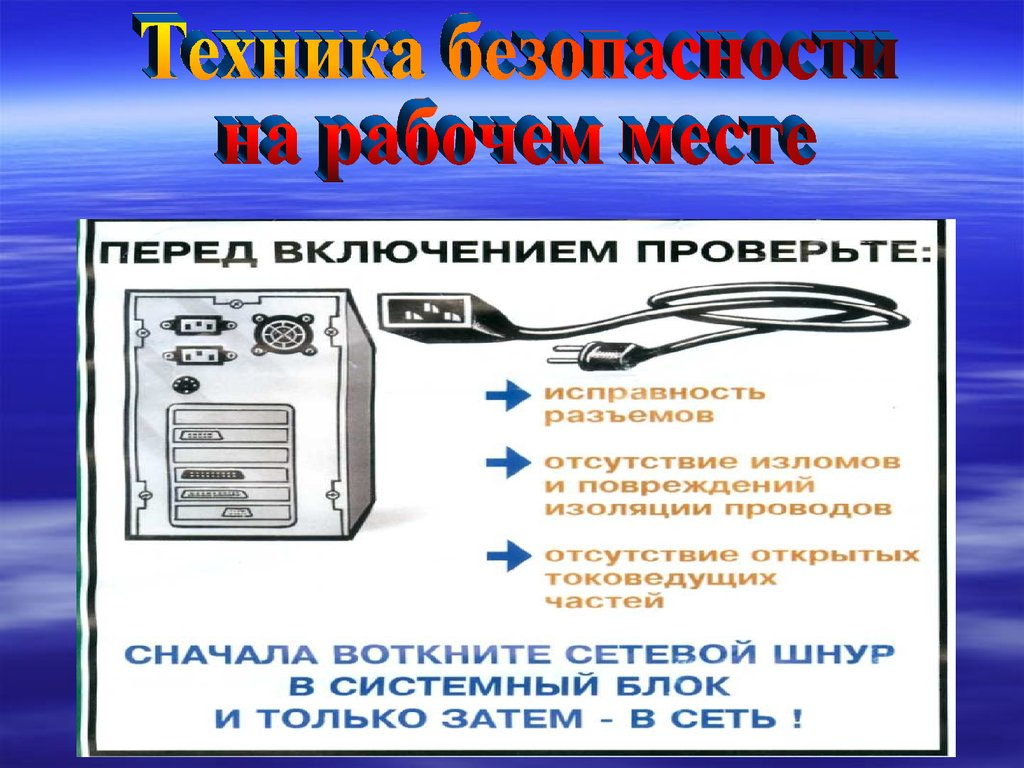 Профессиональное училище № г Волжска отчет о практике  10