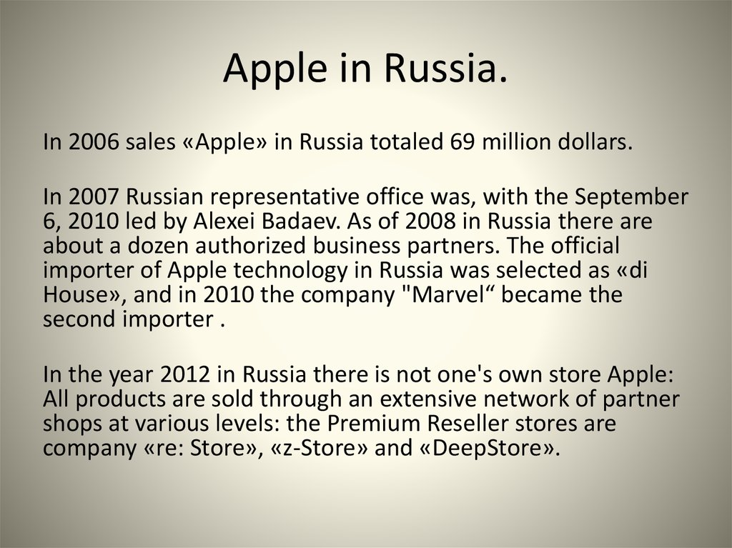 Apple in Russia.