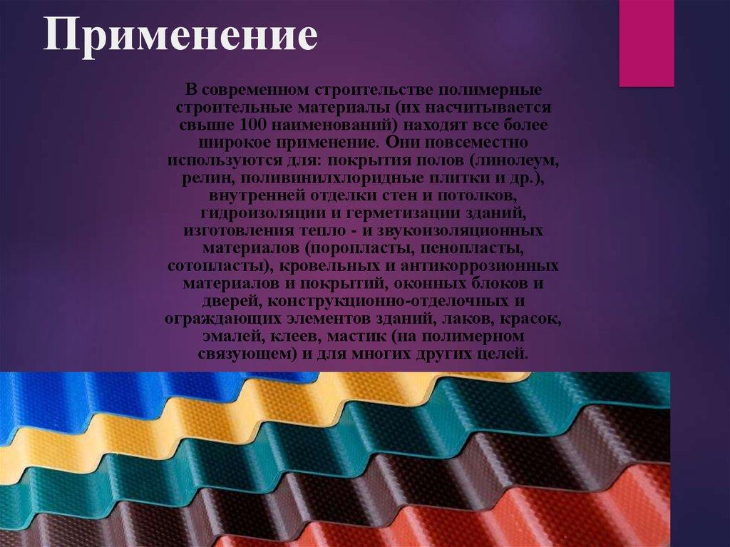 Приказ Министерства образования и науки РФ от 29 января