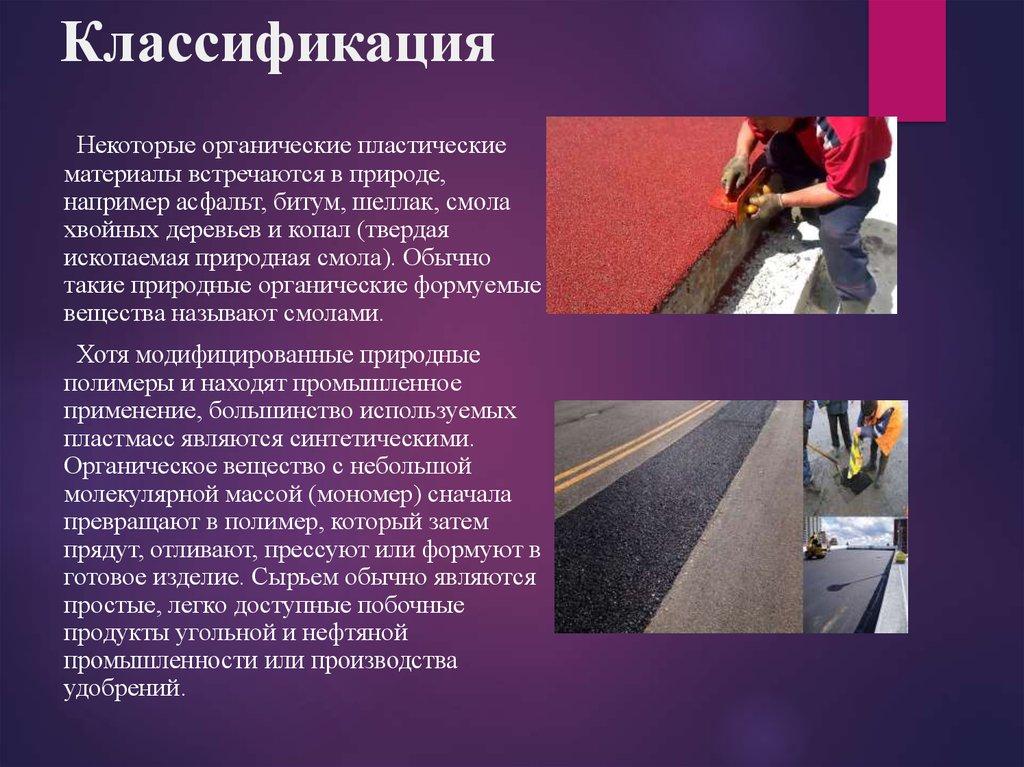 Опасный материал в строительстве  ПЕНОПОЛИСТИРОЛ