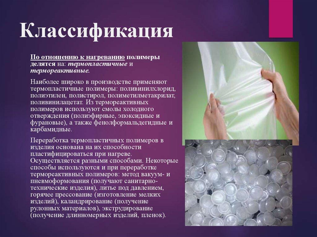 Постановление Правительства РФ от 17072015 N 719 О