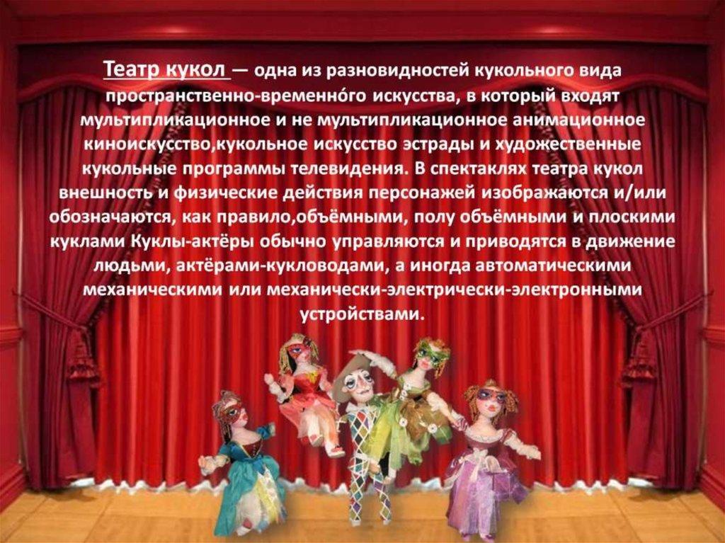 Театр мдм зал фото найти