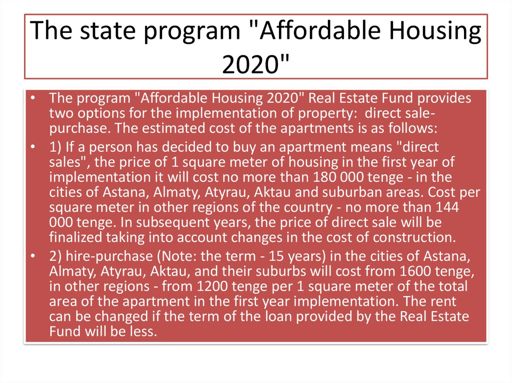 "The state program ""Affordable Housing 2020"""