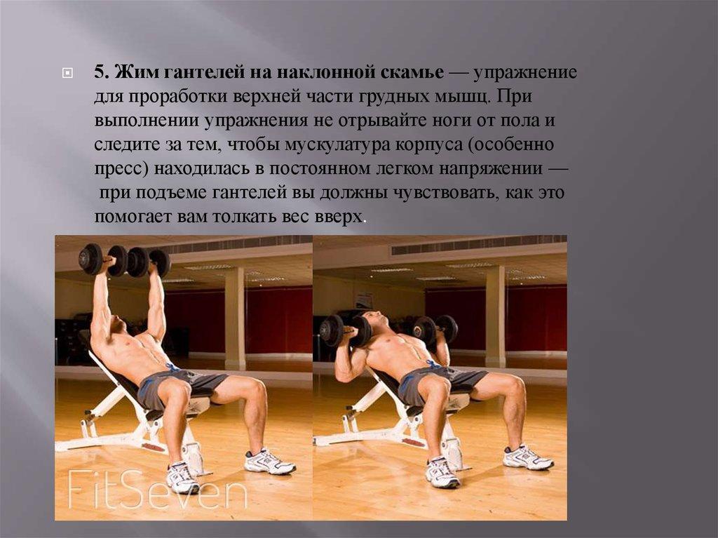 цистит комплекс упражнений