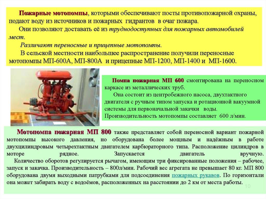 Билет лото тираж русское проверить 1085