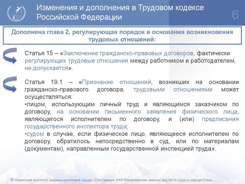 Закон российской федерации об отпусках захватывающе интересно