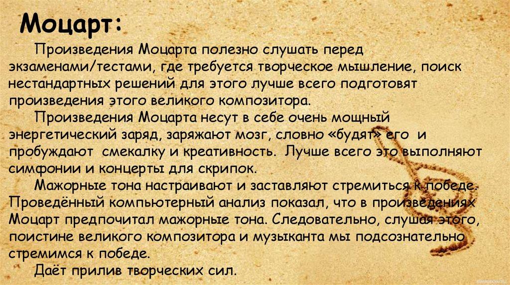 Классическая Музыка В Обработке Дабстеп