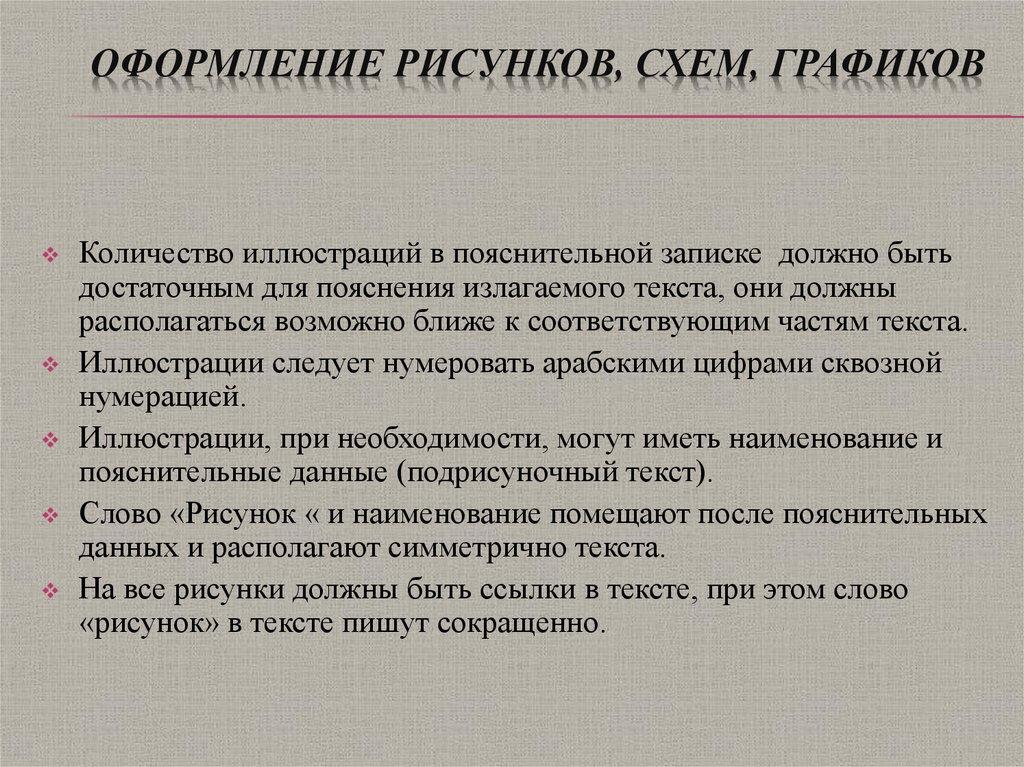 работа в государственных больницах москвы вакансии медсестры