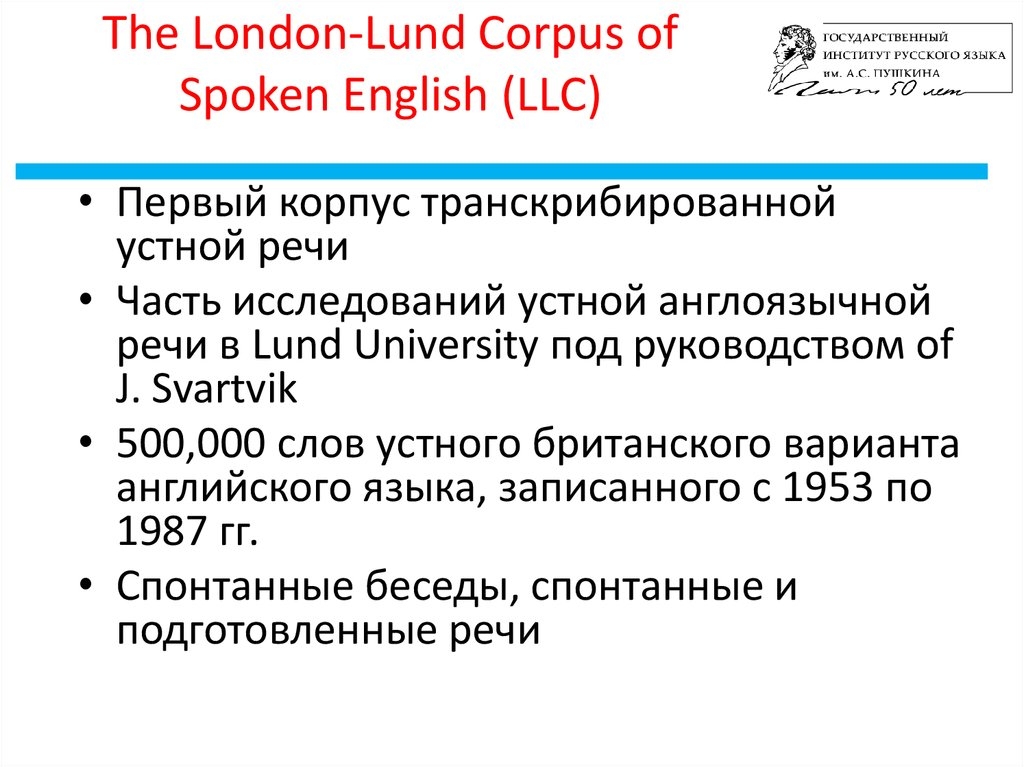 The London-Lund Corpus of Spoken English (LLC)