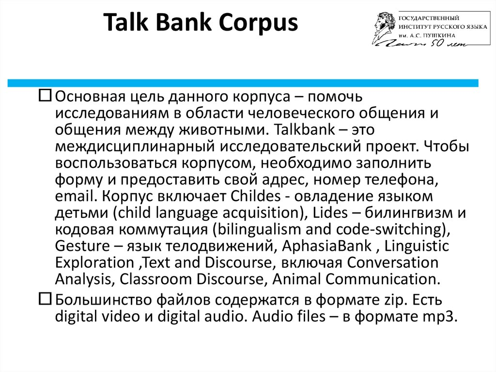 Talk Bank Corpus