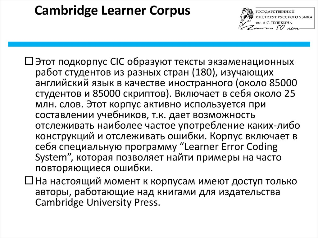 Cambridge Learner Corpus
