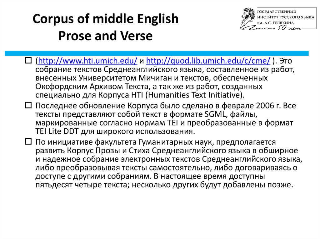 Corpus of middle English Prose and Verse