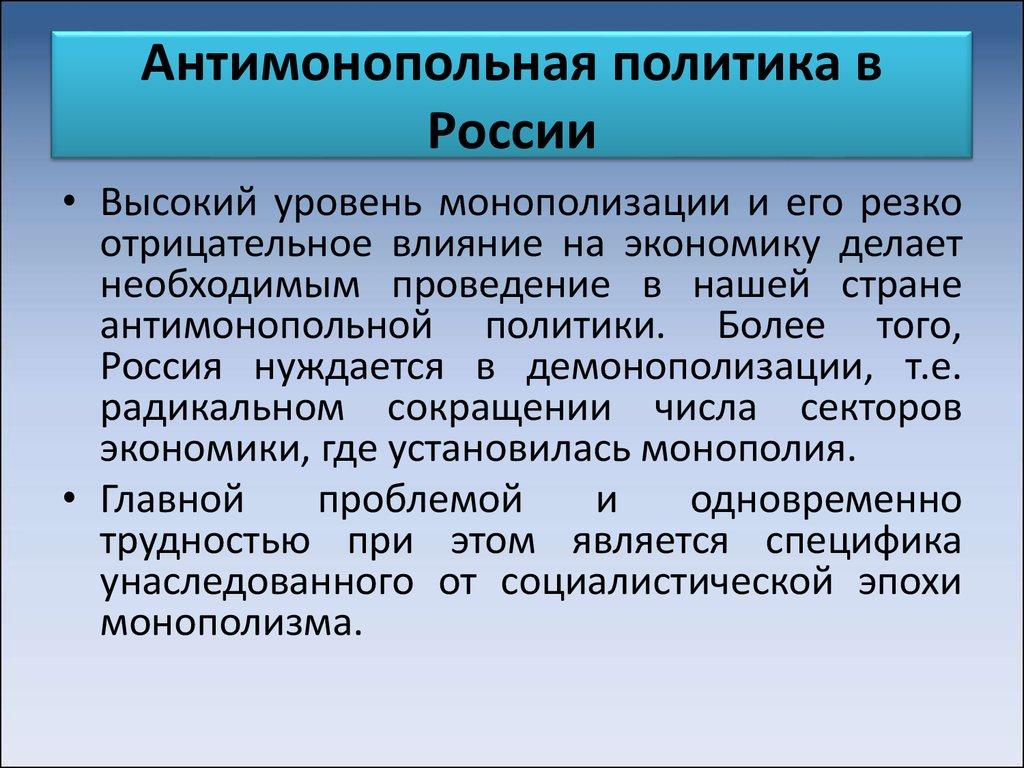 epub Democracy\\'s Dilemma: Environment, Social Equity,