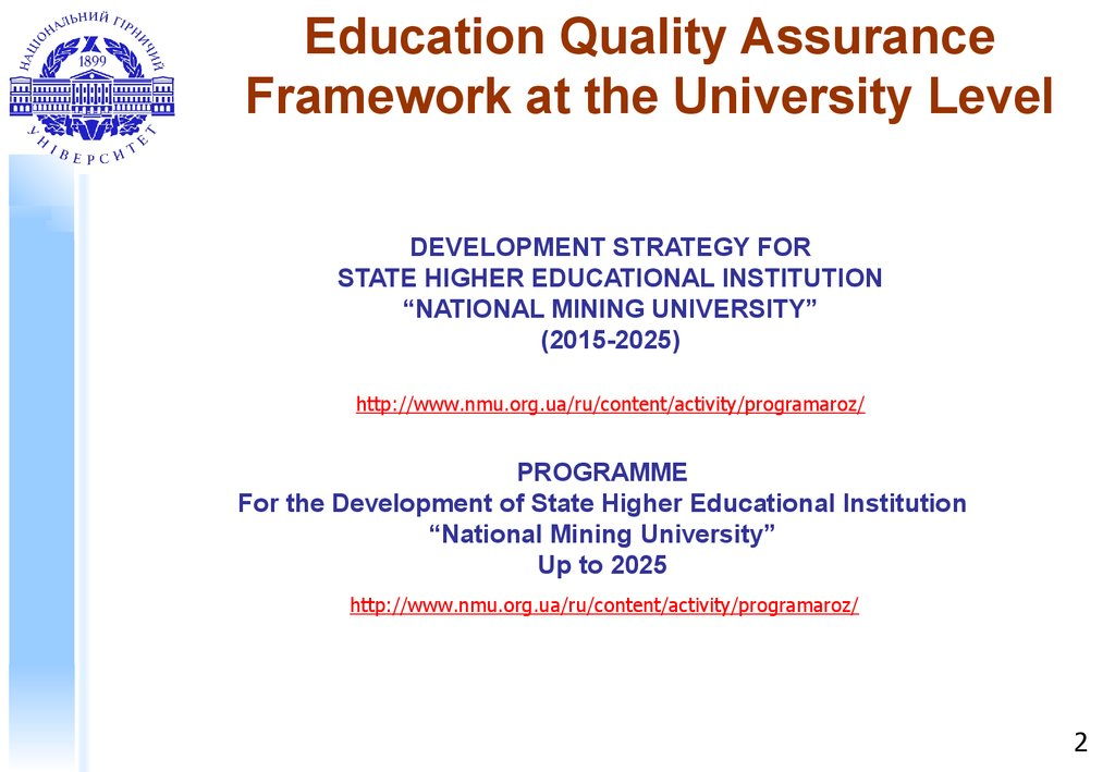Education Quality Assurance Framework at the University Level