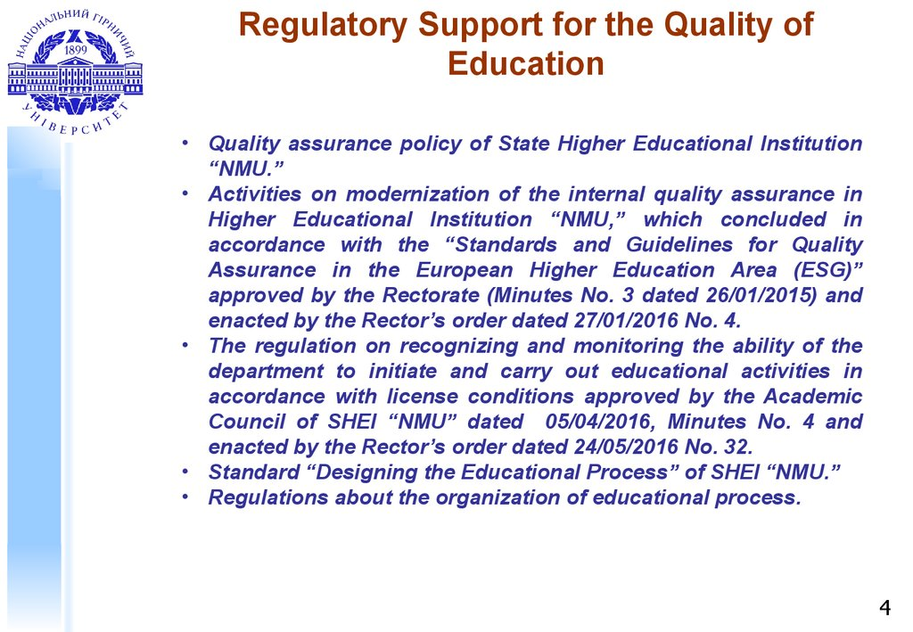 Regulatory Support for the Quality of Education