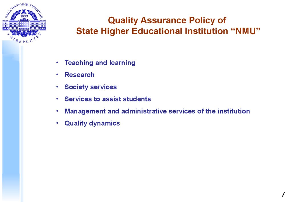 "Quality Assurance Policy of State Higher Educational Institution ""NMU"""