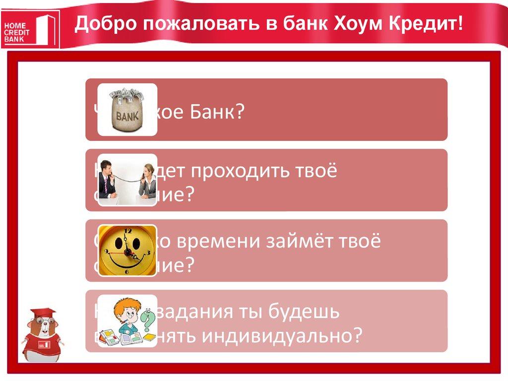 https://kreditvonline.ru/wp-content/uploads/2018/09/vozrozhdenie-_kreditnyy_kalkulyator_dlya_podscheta_kredita_1-7.jpg