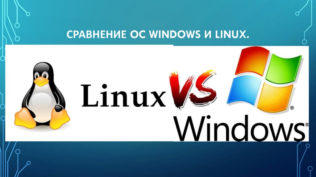 a comparison of unix linux mac and windows operating systems Operating system comparison 2 operating system comparison unix operating system shacklette stated that the unix operating system had a tremendous impact on operating design over the past years than any other operating system in history (shacklette, 2004.