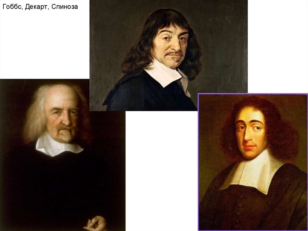 descartes and locke Descartes can be classified as a genius, while studying philosophy he realized all descartes vs locke essays and term papers +-popular topics: search ©2018.
