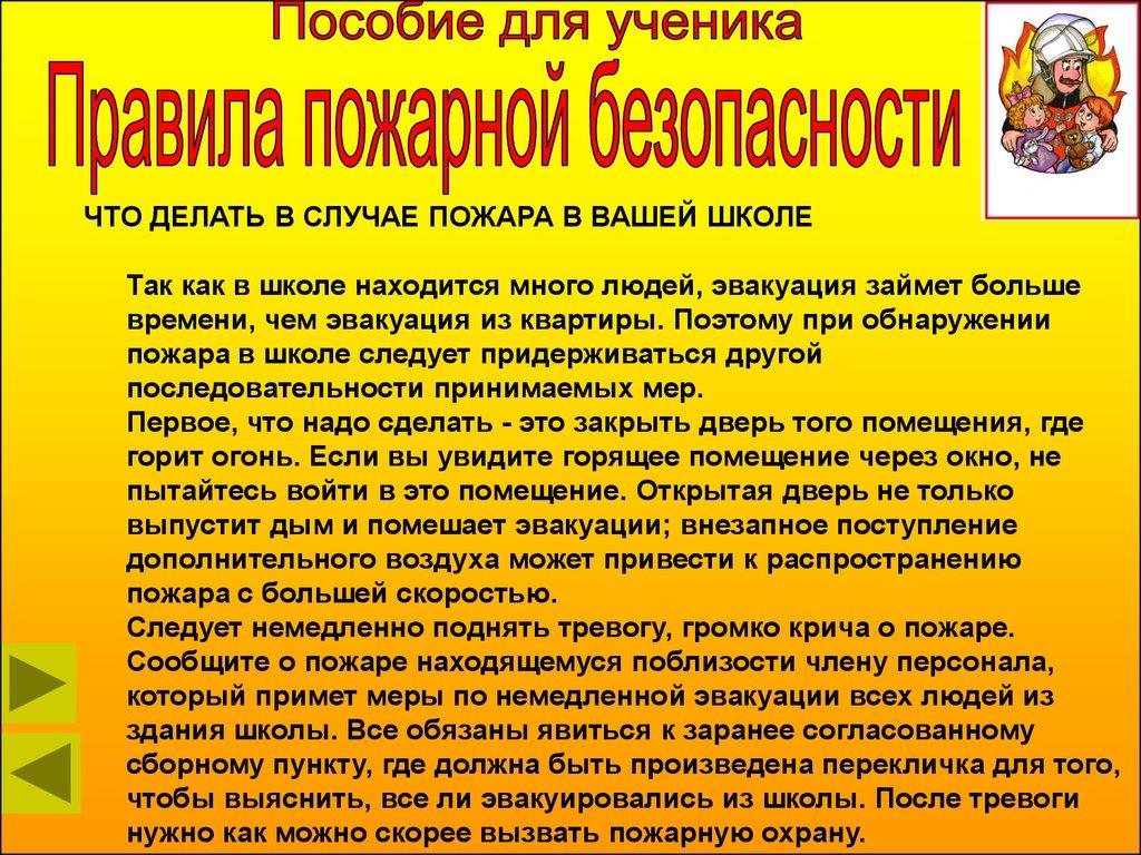Дидактические материалy по русскому язyку 3 класс