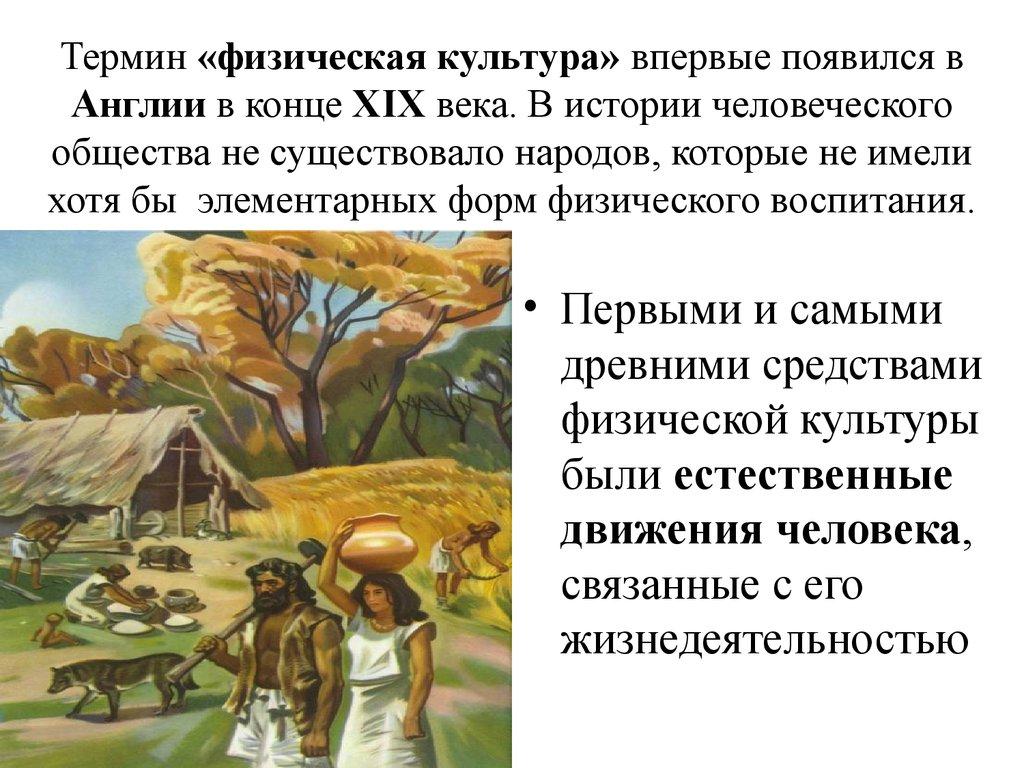 book Предпринимательское