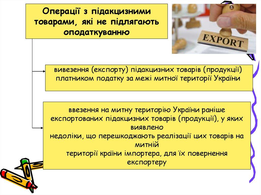 Ставки акцизного збору на транспортно засоби 2013 как заработать в интернете форум и отзывы