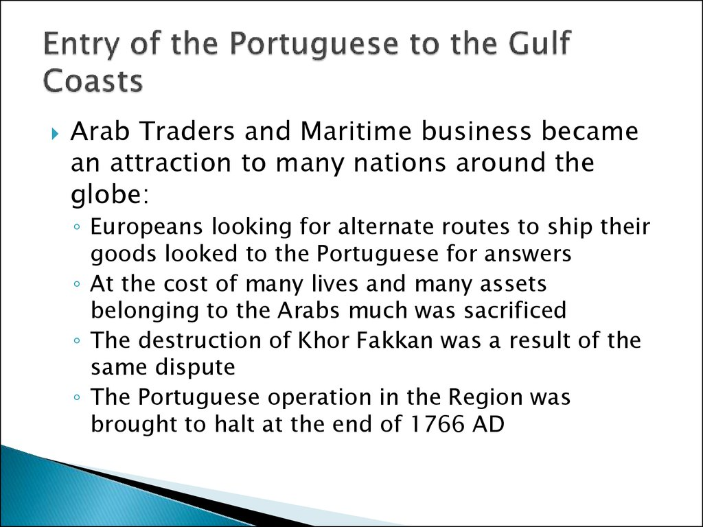 Entry of the Portuguese to the Gulf Coasts
