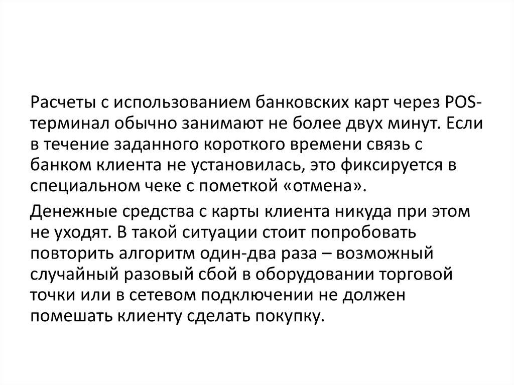 взять деньги в долг под расписку украина
