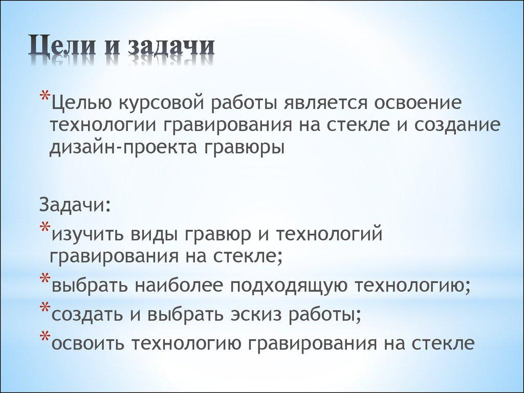 Thermex ( 8