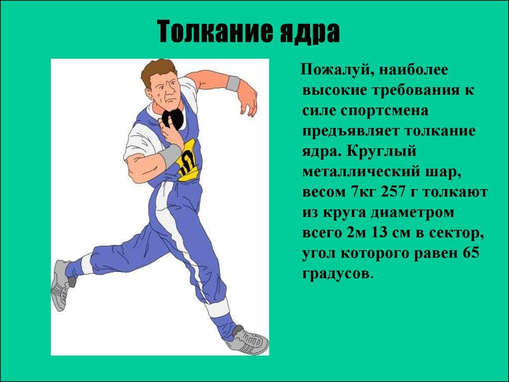 спорт ставки по математике на