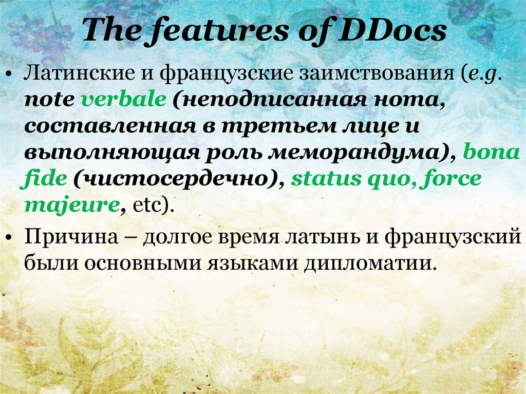 The features of DDocs