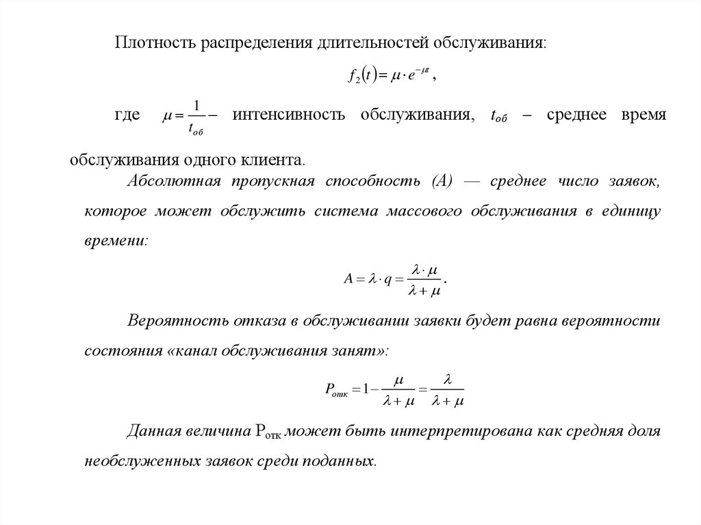Integral representation theory: Applications to