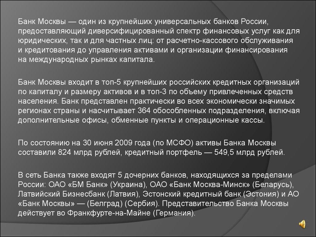 поволжский банк пао сбербанк г.самара реквизиты