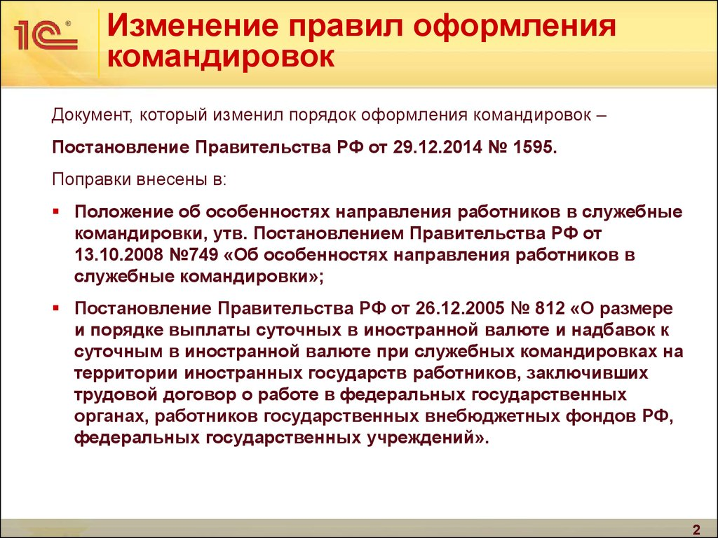 Кредит на450 тысяч рублей