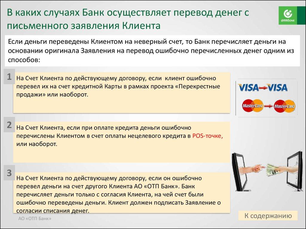 Кредит в аваль банке без справки о доходах