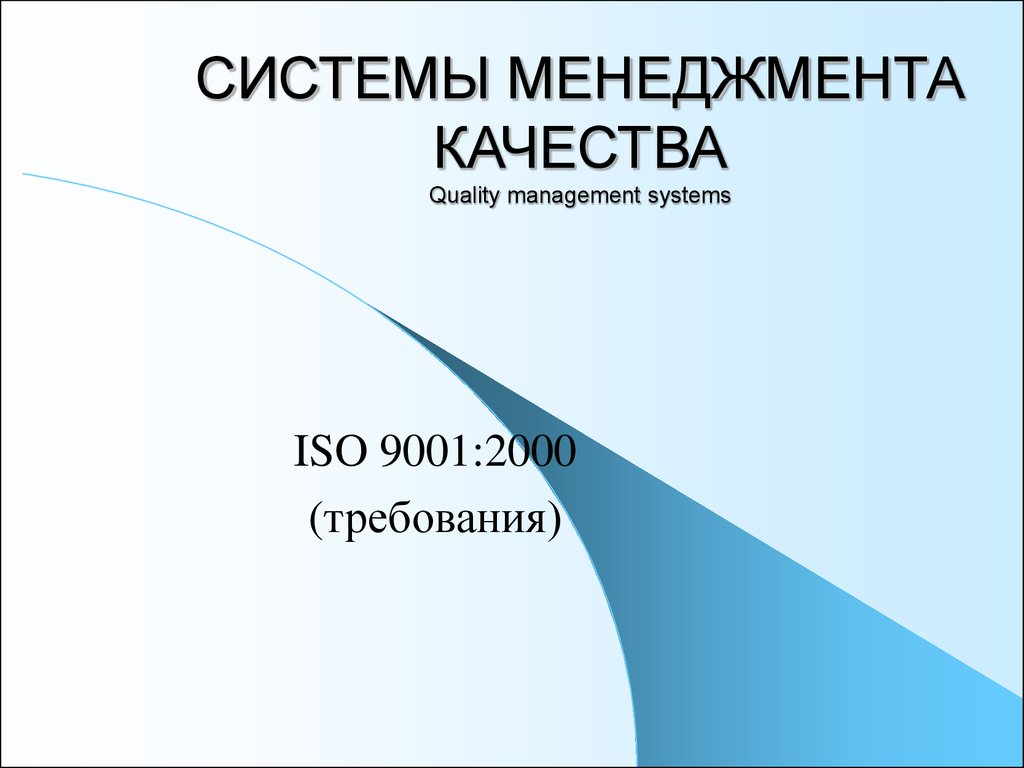 book современный сербский язык учебно
